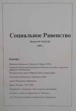 Еще В Начале Хх Века В России Процветал Гомосексуализм, И Книга Дэна Хили Подтверждает Этот Факт